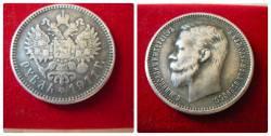 Продам монеты россии челябинск сколько стоит монета 5 копеек 2012 года украинская цена